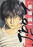 J.boy 1 (ビッグコミックス)