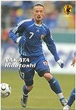 カルビー 2006 サッカー日本代表カード [2nd-16] 中田 英寿