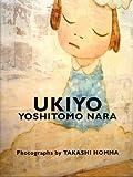 UKIYO―YOSHITOMO NARA