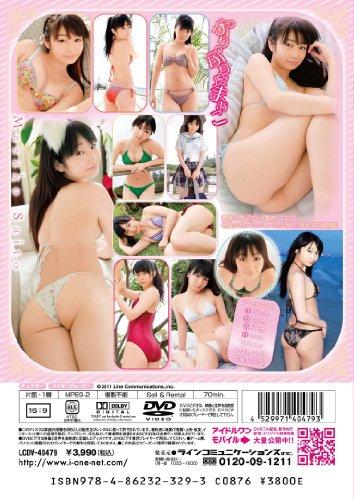 斉藤雅子 ぷりぷり☆まぁこ [DVD]