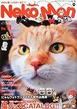 Neko-Mon (ネコモン) 2013年 03月号 [雑誌]