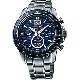Seiko Herren-Armbanduhr XL Sportura Chronograph Quarz Edelstahl SPC135P1