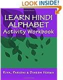 Learn Hindi Alphabet Activity Workbook (Hindi Edition)