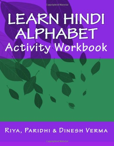 Learn Hindi Alphabet Activity Workbook (Hindi Edition)