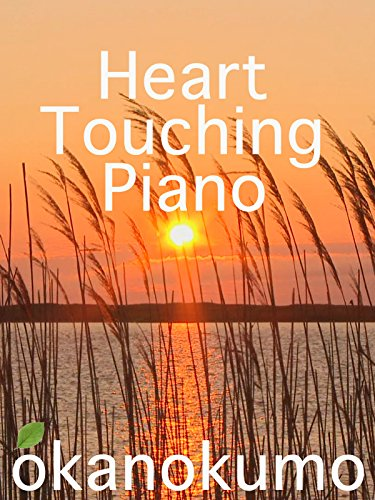 Heart Touching Piano
