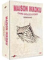 Maison Ikkoku - Cara Dolce Kyoko(edizione deluxe) (serie completa) [(edizione deluxe) (serie completa)] [Import italien]