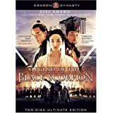 Legend of the Black Scorpion ~ Ziyi Zhang