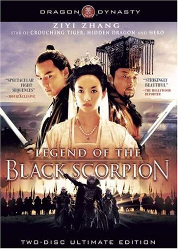 Ye yan / Legend of the Black Scorpion / The Banquet / Убить императора (2006)