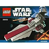 Lego Star Wars Mini Republic Attack Cruiser 30053 Bagged