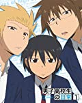 「男子高校生の日常」発売イベントに入野&杉田&鈴村が勢揃い