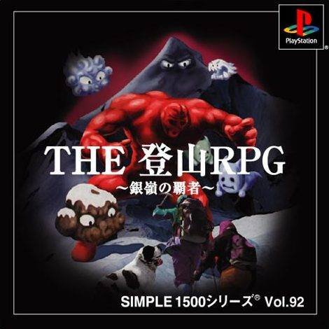 The Tozan (Mountain-Climbing) Rpg - Simple Series 1500 (Japanese Import Video Game) front-313104
