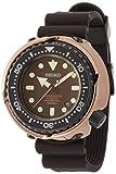[プロスペックス マリンマスター]PROSPEX  MARINE MASTER 腕時計 国産ダイバーズ50周年記念 マリーンマスター 自動巻(手巻つき) サファイアガラス 1000m ダイバー SBDX016 メンズ