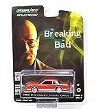 "GREENLIGHT 1:64SCALE HOLLYWOOD ""Breaking Bad"" ""1982 CHEVROLET MONTE CARLO""(RED) グリーンライト 1:64スケール ハリウッド 「ブレイキングバッド」「1982 シボレー モンテカルロ」(レッド) シリーズ13 [並行輸入品]"