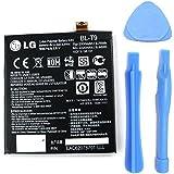 LG Google Nexus 5 Li-Polymer バッテリー BL-T9 ケースオープナーセット