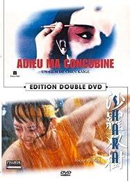 Adieu, Ma Concubine + Shara - Pack Spécial