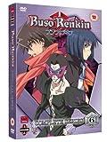 Buso Renkin - Complete Series [DVD]