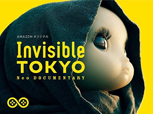 Invisible TOKYO Season 1 - Season 1