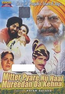 Mitter Pyare Nu Haal Mureedan Da Kehna (2004) (Hindi Film / Bollywood Movie / Indian Cinema DVD)
