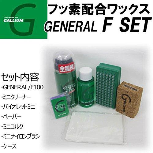 GALLIUM ガリウム GENERAL F SET 100ml 超簡単トラベルセット SW2099