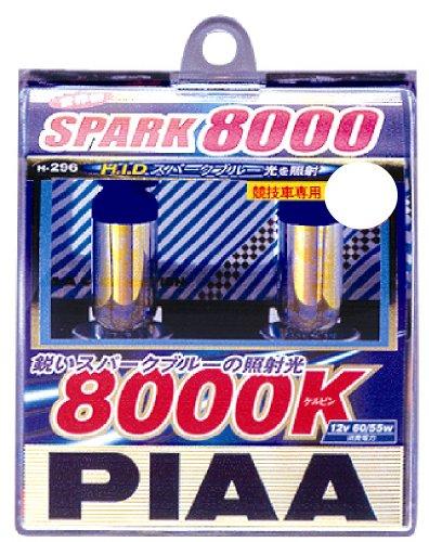 PIAA [ ピア ] ハロゲンバルブ  SPARK 8000 スパーク8000 H7 55W [ 品番 ] H-393