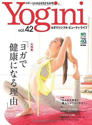 Yogini(ヨギーニ)  42 (エイムック 2935)
