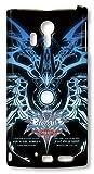 デザエッグ デザジャケット BLAZBLUE CSE for ARROWS X LTE デザイン10 ブレイブルー紋章 DJGA-ADB1-ARXL(m=10)