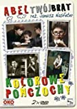 Abel twój brat / Kolorowe ponczochy (2DVD) (Polish language edition) PAL, Region 2