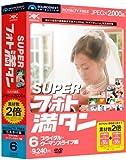 Amazon.co.jpSUPERフォト満タン 06 ブライダル・ウーマンズライフ編