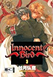 Innocent Bird 3 - Hirotaka Kisaragi