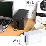 トリニティ ケーブルボックスミニ(ブラック)[The CableBox Mini Black] BLD-CBMN-BK