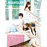 MARQUEE Vol.104 特集:乃木坂46 みみめめMIMI アフィリア・サーガ Su
