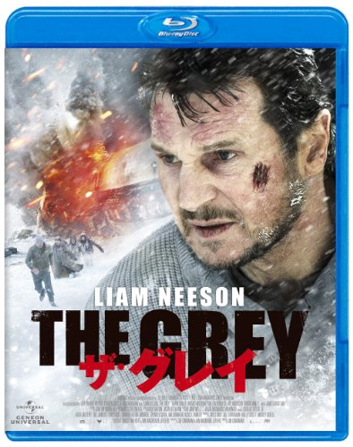 ザ・グレイ [Blu-ray]