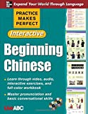img - for Practice Makes Perfect: Beginning Chinese with CD-ROMs, Interactive Edition book / textbook / text book