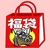 真珠パールの福袋【福袋】【3万円】中身はお楽しみ!!