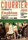 COURRiER Japon (クーリエ ジャポン) 2008年04月号