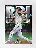 2016カルビープロ野球カード第1弾■スペシャルボックス限定■RL-08/坂本勇人/巨人 ≪チーム打点王カード≫