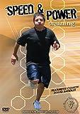 echange, troc Speed & Power Training [Import anglais]