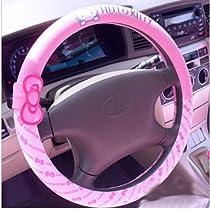 Hello Kitty Car Wheel Cover (Butterfly Pattern)