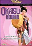 Legends Of The Poisonous Seductress #3: Okatsu the Fugitive