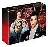 大奥~誕生[有功・家光篇] Blu-ray BOX