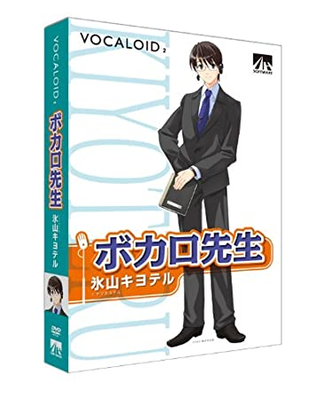 VOCALOID2 Hiyama Kiyoteru [Japan Import]