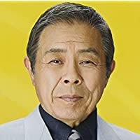 北島三郎 全曲集~人道・兄弟仁義~