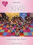 ピアノソロ   やさしく弾ける AKB48  Selection for Piano (ピアノ・ソロ)