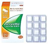 【指定第2類医薬品】ニコレットフルーティミント 96個 ランキングお取り寄せ