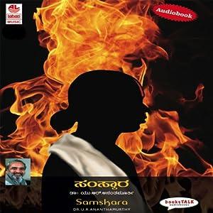 Samskara & Other Stories Audiobook