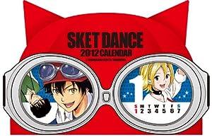SKET DANCE コミックカレンダー2012  (SHUEISHA コミックカレンダー2012 )