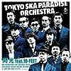 閃光 feat. 10-FEET (CD+DVD) (初回限定生産盤)