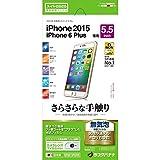 Amazon.co.jpラスタバナナ スーパーさらさら光沢フィルム iPhone6 Plus/6s Plus  SR661IP6SB
