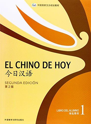 el-chino-de-hoy-1-libro-del-alumno-2-edicion