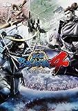 戦国BASARA(バサラ)4 ザ・コンプリートガイド